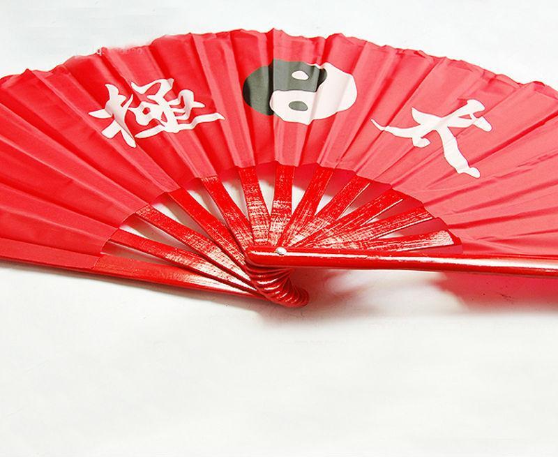 5pcs Chinese Bamboo Frame Tai Chi Martial Arts Eight