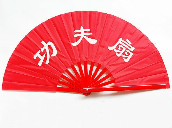 5pcs Chinese Tai Chi Martial Arts Kung Fu Bamboo Fan Red