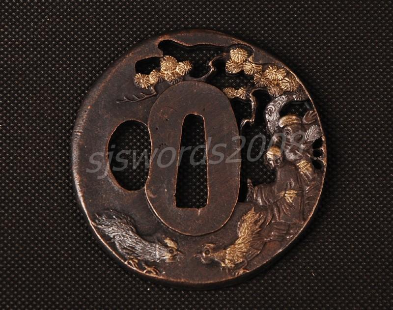 Tsuba Guard For Japanese Samurai Sword Alloy Sj042