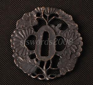 Japanese Sword Katana Parts Alloy Guard Tsuba Leaves Carved On Hj187